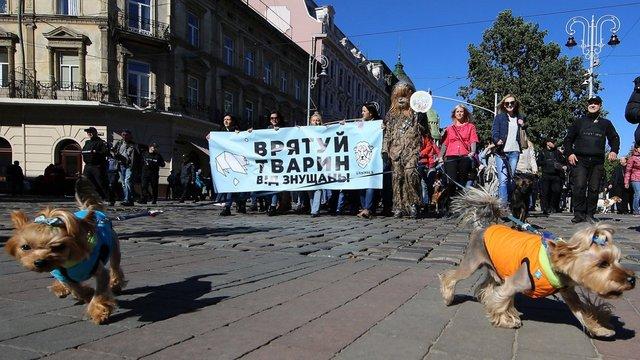 Львів'ян закликають прийти на марш за права тварин