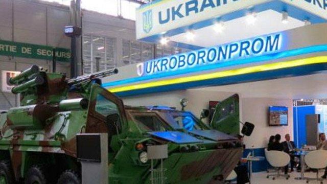 Конкурс на проведення аудиту «Укроборонпрому» виграла компанія Baker Tilly Ukraine