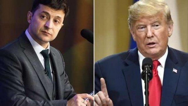 У Конгресі США розслідують можливий тиск Трампа на владу України