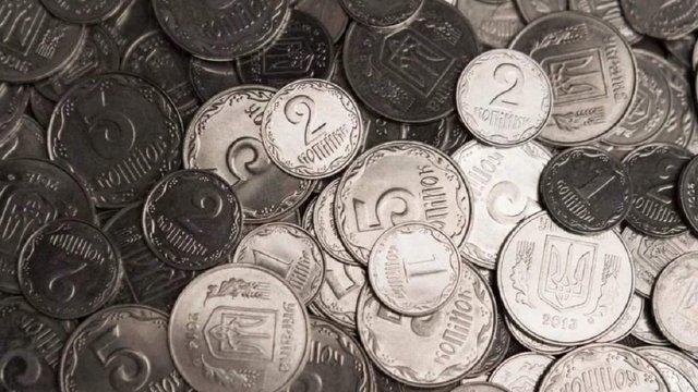 Монети номіналом 1, 2 і 5 копійок перестануть приймати з 1 жовтня