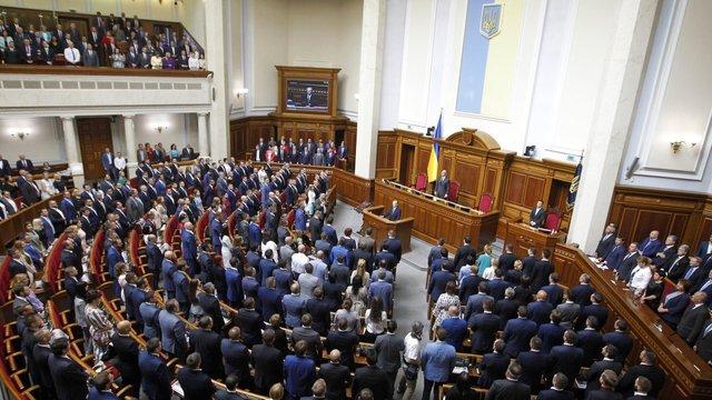 Верховна Рада проголосувала за відмову від міжнародної закупівлі ліків