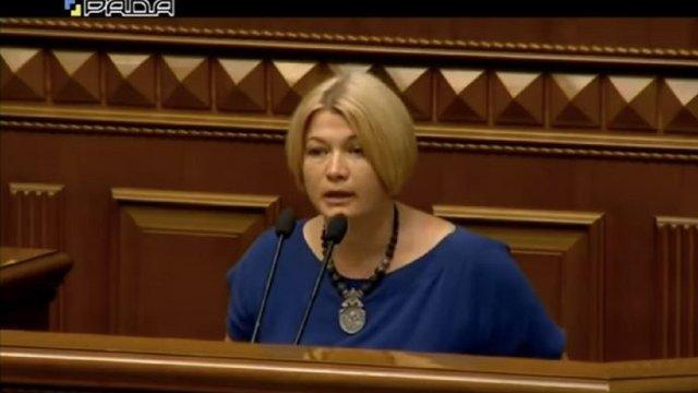 Регламентний комітету ВРУ рекомендував усунути Ірину Геращенко від роботи на 5 засідань