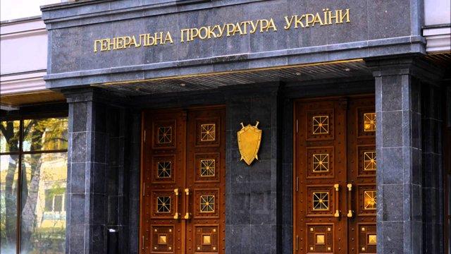 ГПУ розслідуватиме старі справи щодо корупції та злочинів у своїй структурі