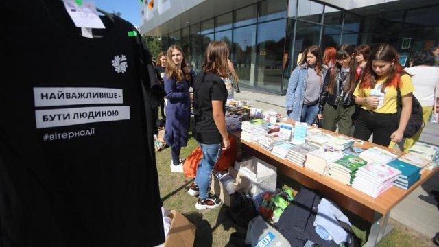 У Львові розпочався молодіжний християнський фестиваль «Вітер На-Дії»
