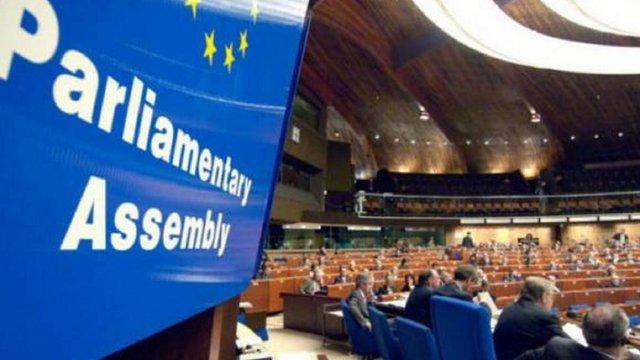 Україна офіційно відмовилася від участі в осінній сесії ПАРЄ
