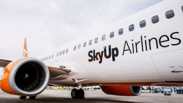 SkyUp планує запустити прямі авіарейси зі Львова до Парижа