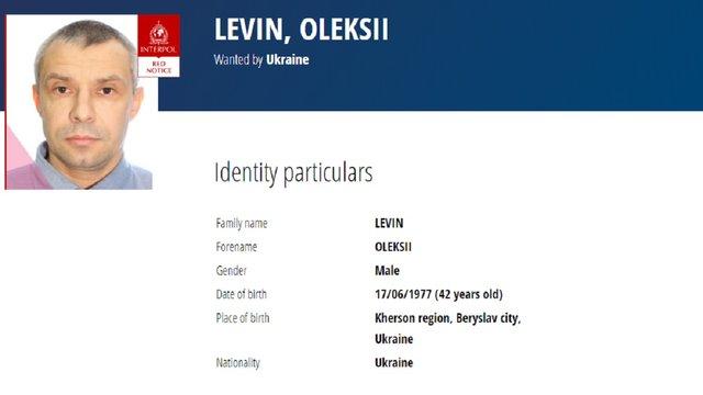 Інтерпол оголосив у розшук ймовірного організатора вбивства Катерини Гандзюк