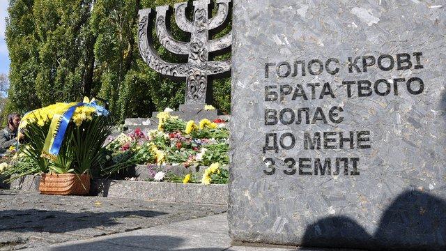 Навколо Зеленського виник скандал через ушанування жертв розстрілів у Бабиному Яру