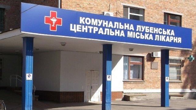 На Полтавщині лікар переплутав пацієнтів і видав живого за померлого