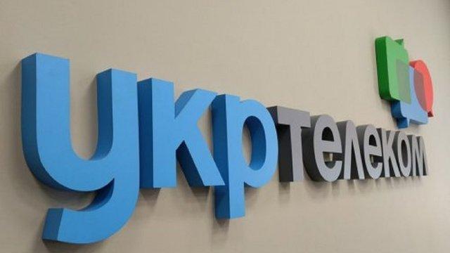 Ахметов підписав мирову угоду в суперечці щодо «Укртелекому» на 760 млн доларів