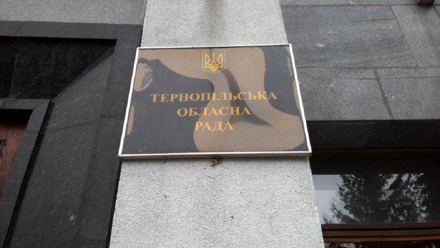 Тернопільська обласна рада засудила погодження «формули Штайнмаєра»