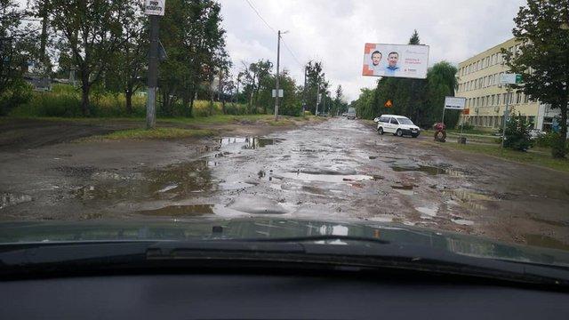 Найгіршу вулицю Львова відремонтує компанія «Онур» за 71,5 млн грн