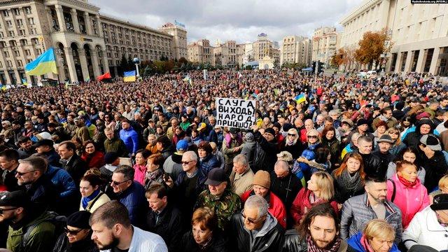 За даними поліції, у мітингу у центрі Києва взяли участь близько 10 тис. осіб