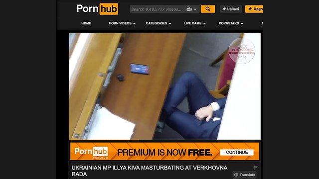Pornhub опублікував відеоролик з депутатом Верховної Ради Іллею Кивою
