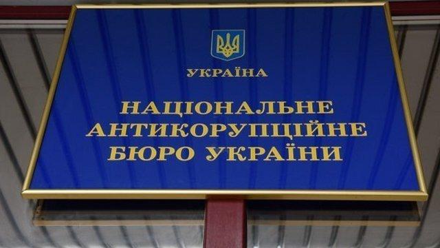 У деклараціях депутатів минулого скликання НАЗК знайшло недостовірних даних на майже 90 млн грн