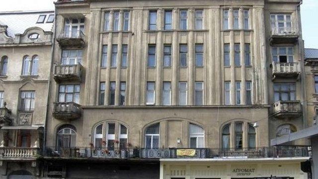 У центрі Львова відновлять роботу одного з найстаріших кінотеатрів