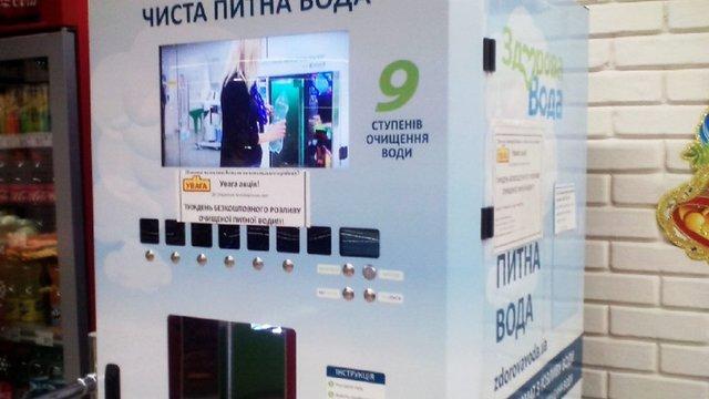 У Львові перевірять усі пункти продажу питної води