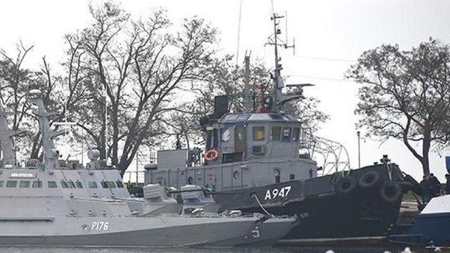 Росія поверне захоплені біля Керченської протоки кораблі, – МЗС України