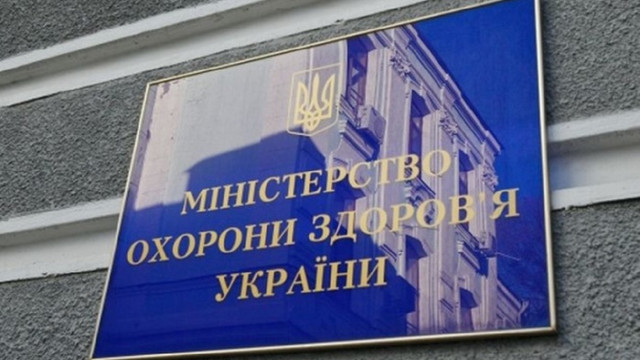 Уляна Супрун звинуватила уряд Гончарука у зриві медреформи