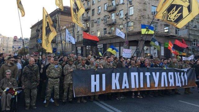 «Нацкорпус» дав владі 10 днів на виконання вимог учасників маршу «Ні капітуляції»
