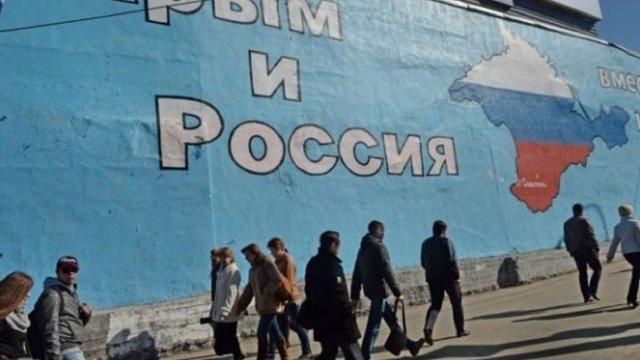 ООН визнала порушення РФ Женевських конвенцій щодо Криму
