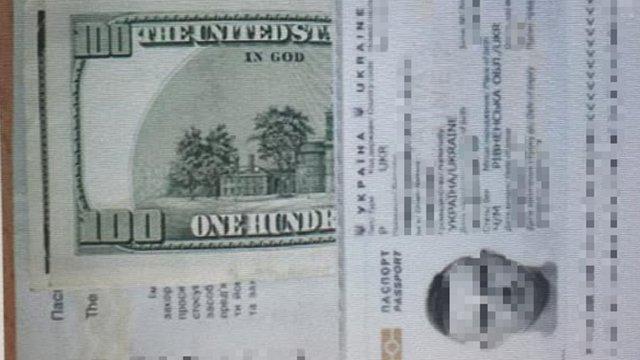 Львівські прикордонники затримали 20-річного українця за 100 доларів хабара