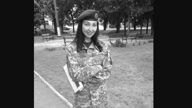 На Донбасі загинула 36-річна Ярослава Никоненко з елітної бригади охорони Генштабу