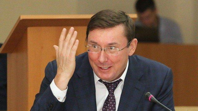 НАБУ на вимогу суду відкрило провадження проти Юрія Луценка