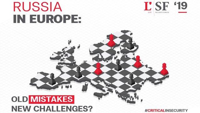 На Львівському Безпековому Форумі міжнародні експерти обговорять російську загрозу для Європи