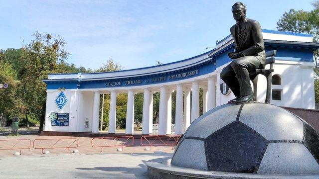Київське «Динамо» запідозрили в ухилянні від сплати податків, — ЗМІ