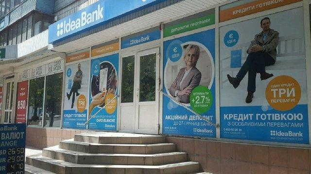 Польські власники львівського «Ідея Банку» оголосили про його продаж