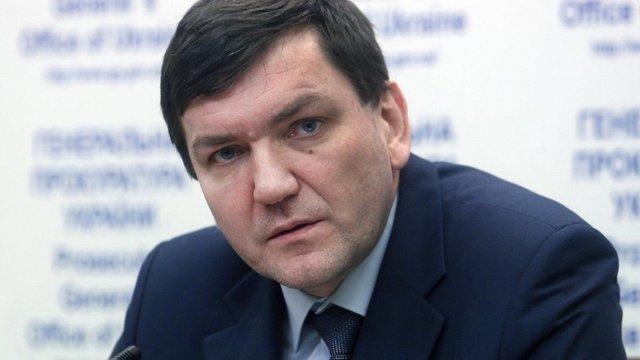 Генпрокуратура звільнила прокурора, який розслідував справи розстрілів на Майдані