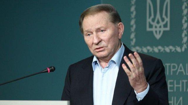 Кучма заявив про нездатність «формули Штайнмаєра» забезпечити мир на Донбасі