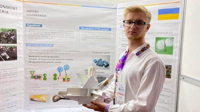 Львів'янин здобув «бронзу» на міжнародному конкурсі наукових проектів