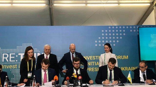 Акції «Укрзалізниці» продадуть на міжнародних біржах