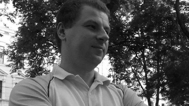 Очільником ГУ Держгеокадастру Львівщини призначили іванофранківця