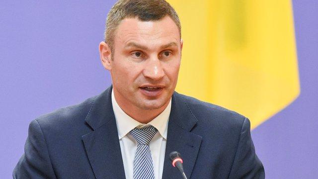 НАБУ відкрило провадження щодо можливого зловживання владою Віталієм Кличком