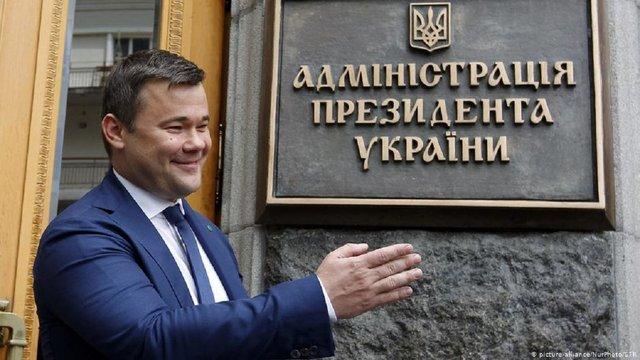 Генпрокуратура звільнила слідчого, який розслідував справу Андрія Богдана