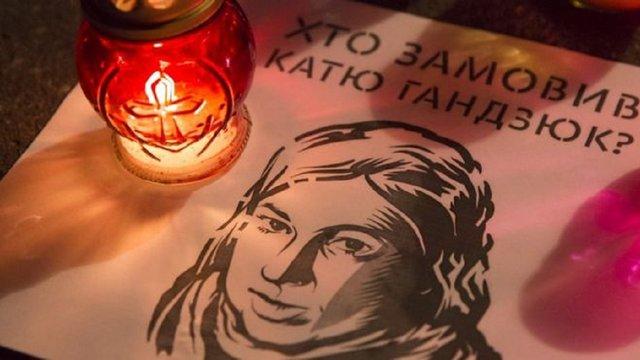 В Україні відбулися акції до річниці смерті херсонської активістки Катерини Гандзюк