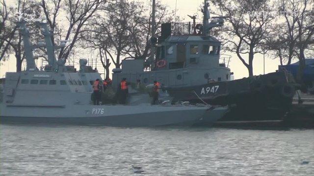 Росія висунула умову повернення українських кораблів, захоплених у Керченській протоці