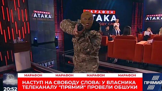 Телеканал «Прямий» інсценував збройне захоплення студії у прямому ефірі
