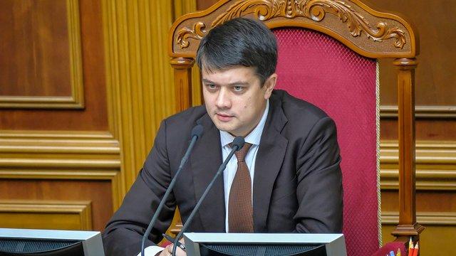 Дмитро Разумков склав з себе повноваження лідера партії «Слуга народу»