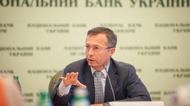 Голову правління «Райффайзен Банку» підозрюють у заволодінні 1,2 млрд грн кредиту НБУ