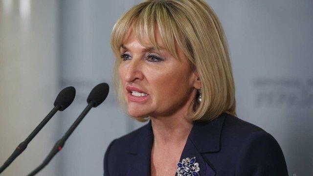 Ірина Луценко офіційно склала повноваження народного депутата