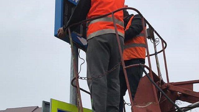У Рудках встановили перше на Львівщині табло контролю швидкості автомобілів