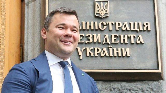 ГПУ засекретила інформацію про те, чи фігурує Андрій Богдан у кримінальних провадженнях