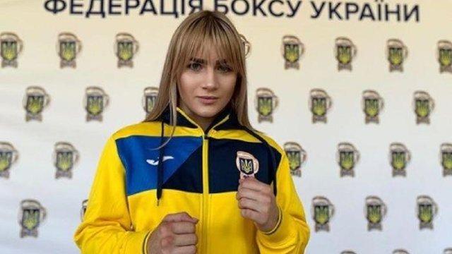 18-річна українська боксерка потрапила під потяг на Київщині і загинула