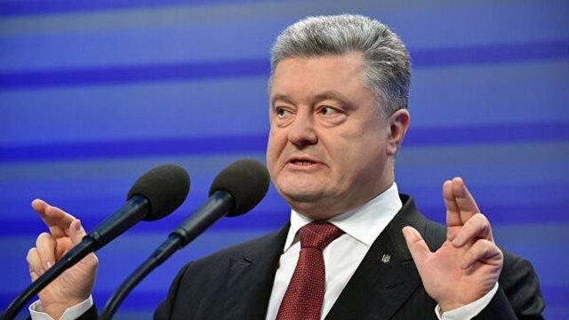 Петро Порошенко повернувся в Україну через підозру ДБР