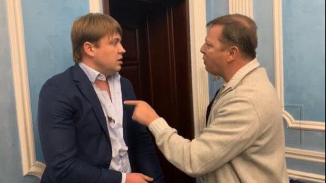 Олегу Ляшку обрали запобіжний захід за бійку з Андрієм Герусом