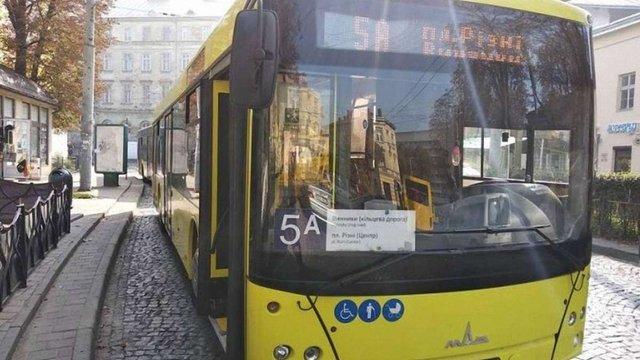 Львівське АТП-1 почало перевірку водія автобуса після заяви про напад на пасажира